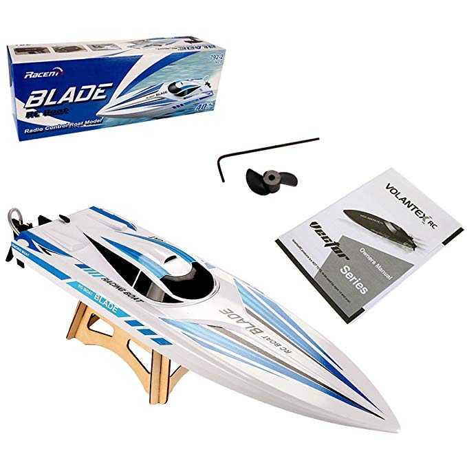Volantex Vector Blade